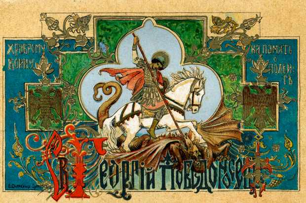 """""""As a patron of crusading, St George easily became the quintessential knight,"""" says Jonathan Good. (Photo by Culture Club/Getty Images)"""