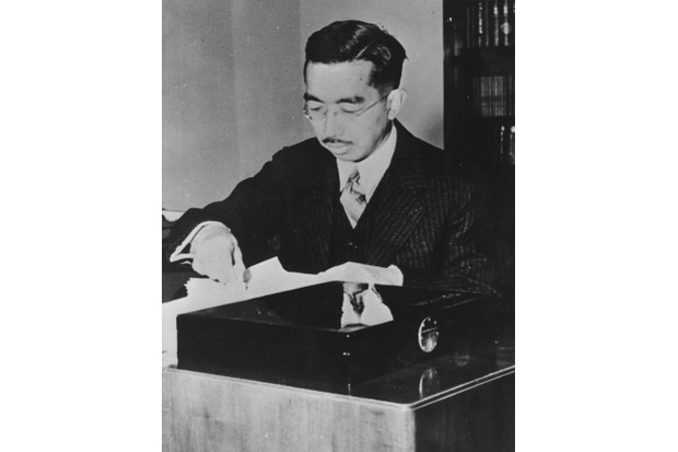Emperor Hirohito of Japan, c1945.(Fox Photos/Getty Images)