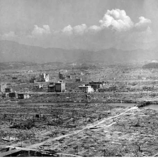 Ruins Of Hiroshima Shortly After The Dropping Atomic Bomb US Air Force