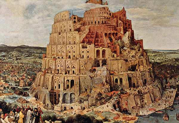 A 16th-century painting of the Tower of Babel