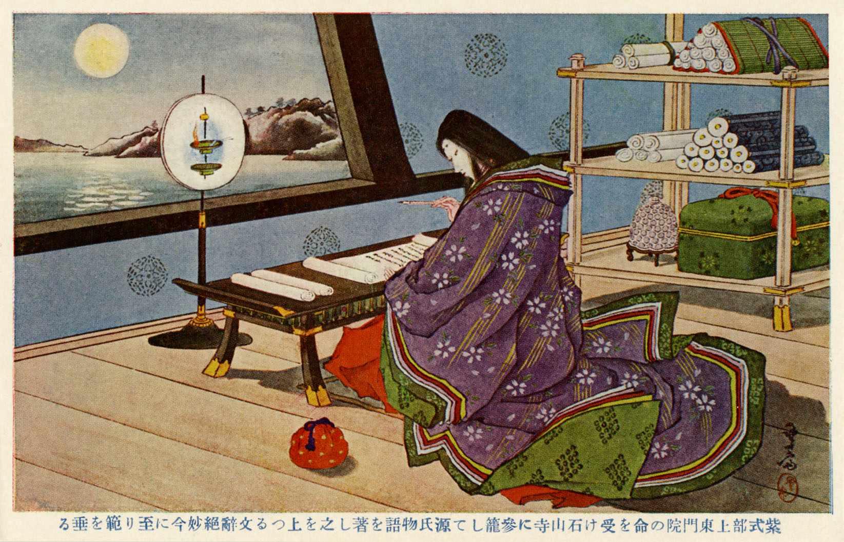 Lady Murasaki writing 'The Tale of Genji'