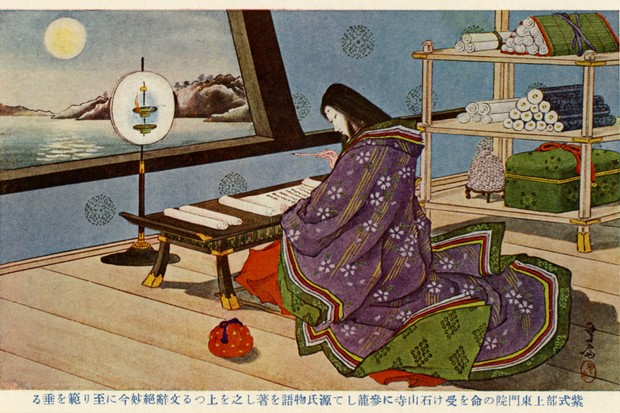 Lady Murasaki writing 'The Tale of Genji'