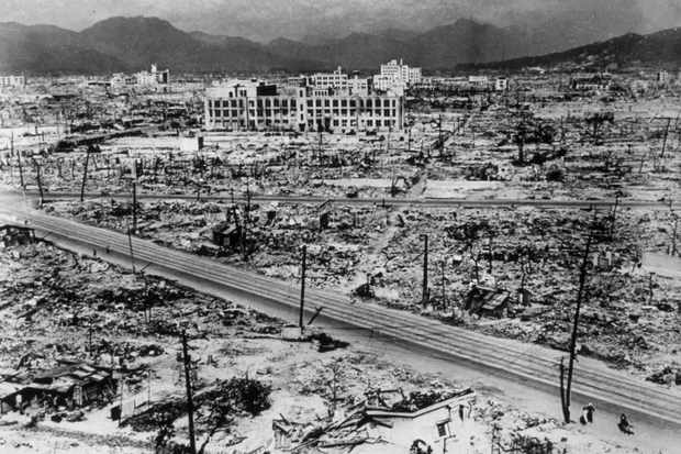 Atomic Bomb Damage In The City Of Hiroshima 1945 Dropped On