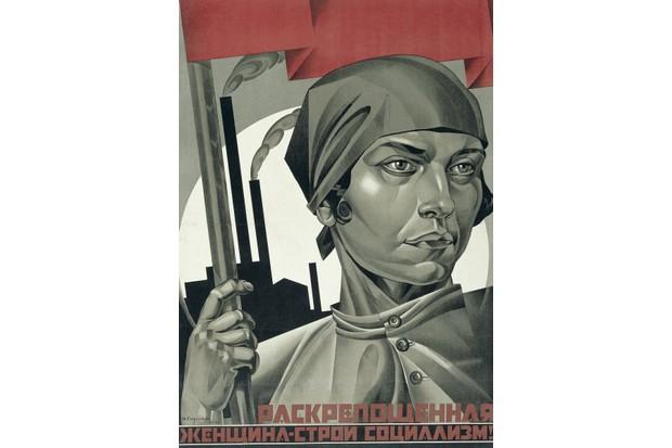 Adolf20Strakhov2C20The20Emancipated20Woman20is20Building20Socialism2028229-0a5d7c5