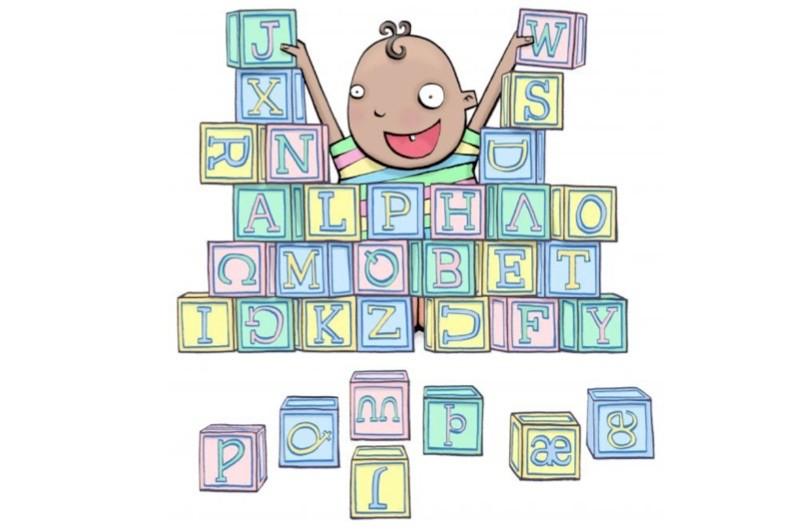 Alphabet-3-24eb7b6