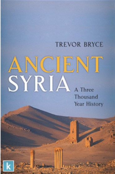 Ancient-Syria-a215d59