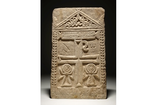 Gravestone-of-Abraham-1386260