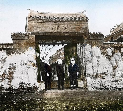 Manchuria_1_kindle-34a6f8e