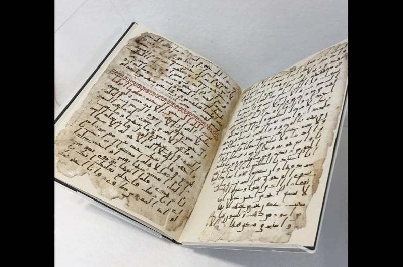Qur'an-black-background-2-51d747d