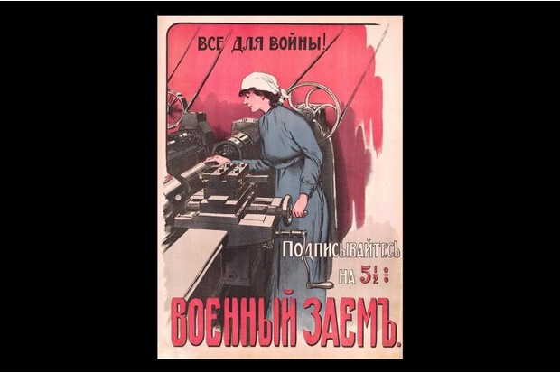 From an exhibition that looks at the artistic and historical significance of the First World War in Russia.