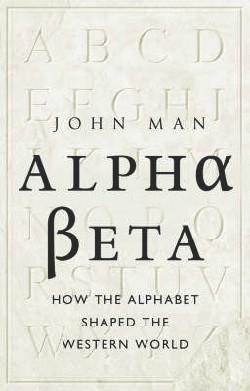 alphabeta-f57384f