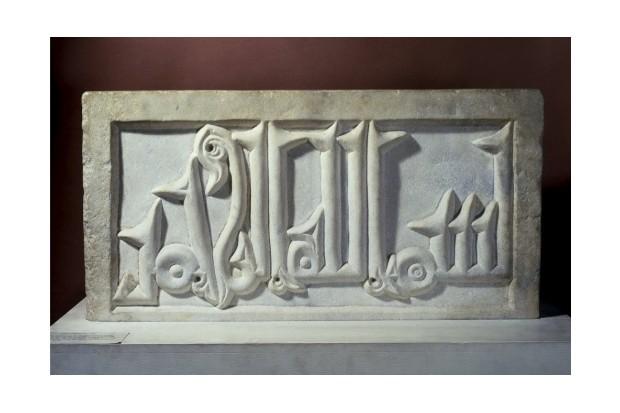 egyptian-marble_0-a9485b3