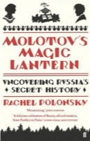 molotovs-magic-lantern-f0ebfad