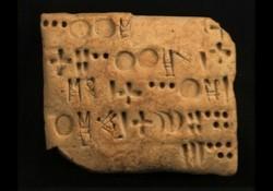 oldesttext250-ae183b3