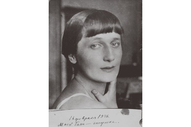Anna Akhmatova. (Photo by Fine Art Images/Heritage Images/Getty Images)