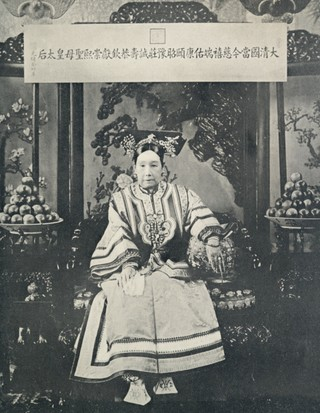 Empress Cixi. (Photo by Universal History Archive/UIG/Getty Images)
