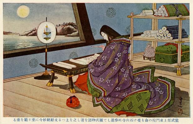 Murasaki Shikibu. (Photo by Culture Club/Getty Images)