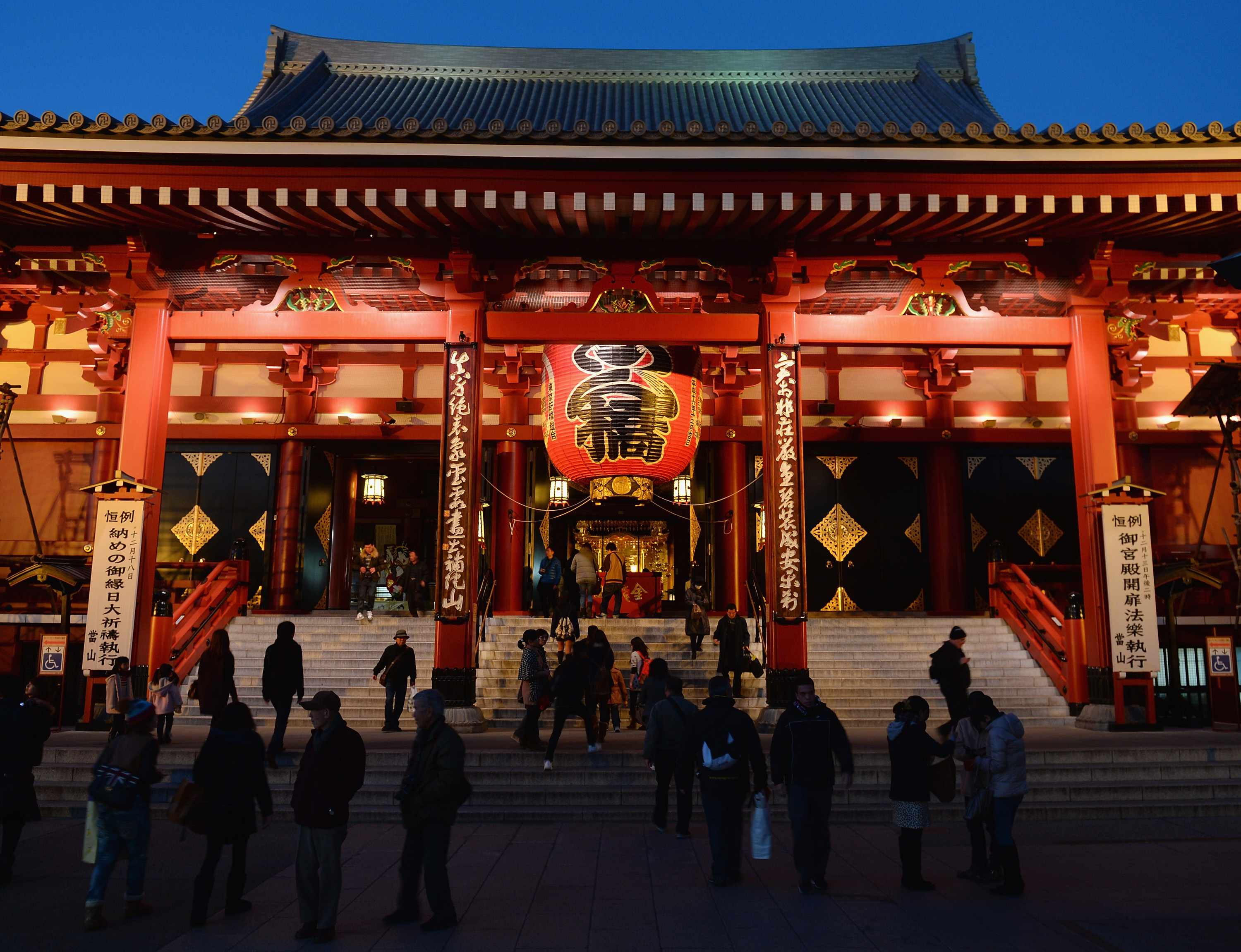 With its huge bell and five-storey pagoda, Sensoji Temple is one of Tokyo's most popular –and venerable – landmarks. (Photo by Mike Hewitt - FIFA/FIFA via Getty Images)