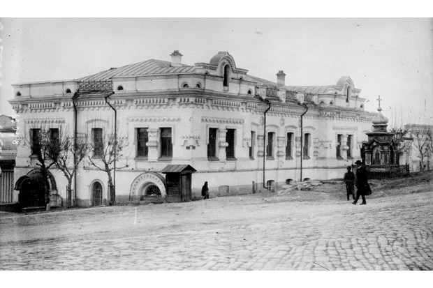 The Ipatiev House in Ekaterinburg, photographed in 1919. Despite Soviet attempts to celebrate the house as a symbol of revolution, it became the precise opposite, says Helen Rappaport. (Photo by Fine Art Images/Heritage Images/Getty Images)
