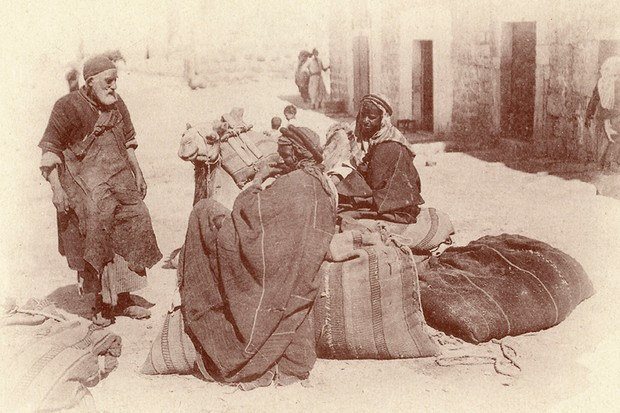 Men from Bethlehem in Jerusalem in 1894, when the territory identified as Palestine was part of the Ottoman empire. At the start of the 19th century Palestine's population was mostly Arab, with a small Jewish minority, but from the 1880s waves of settlers rapidly augmented the Jewish population (Culture Club/Getty Images)