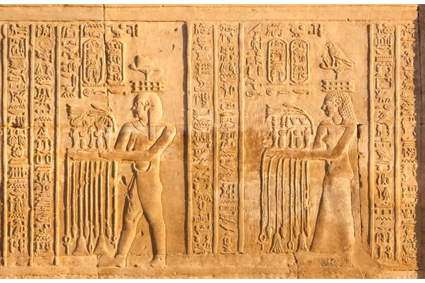 Men and women were treated as equals in ancient Egypt. (Photo by Lizzie Shepherd/Robert Harding via Getty Images)