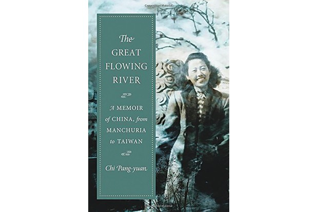 The Great Flowing River: A Memoir of China from Manchuria to Taiwan by Ch'i Pang-yuan