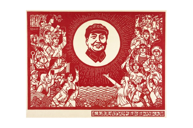 A 1960s poster shows Mao Zedong surrounded by what he regarded as China's greatest asset: the workers. (Image by Alamy)
