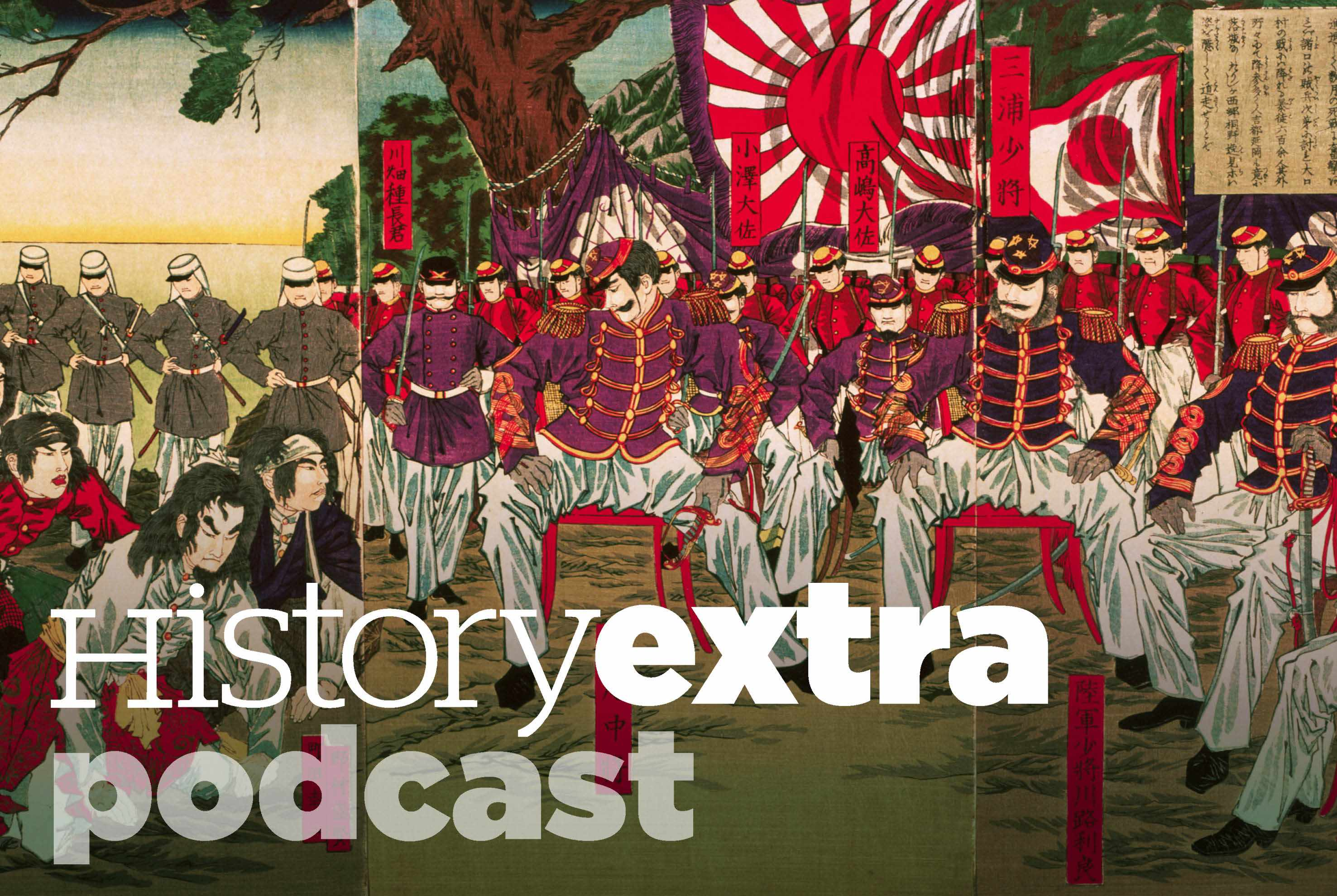 In 1877, a major rebellion in Kyushu concentrated the opposition of conservative elements to the westernization of Japan. (Photo by Asian Art/Getty Images)