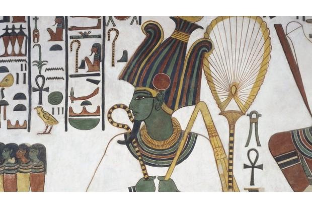 An ancient Egyptian with a false beard
