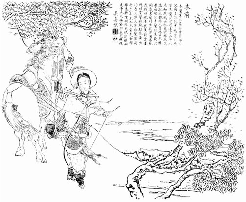 Mulan: What's The Real History Behind The Chinese Legend