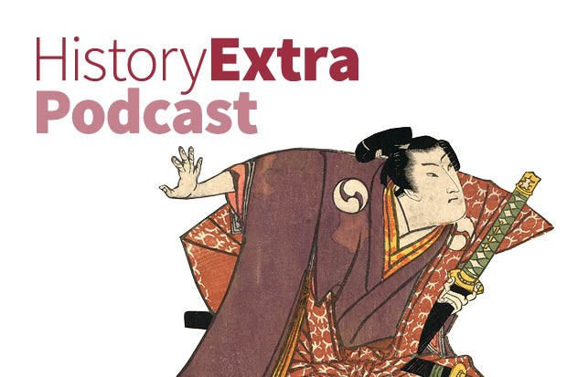 Professor Michael Wert responds to listener questions and online search queries about the samurai of feudal Japan. (Image by Getty Images)